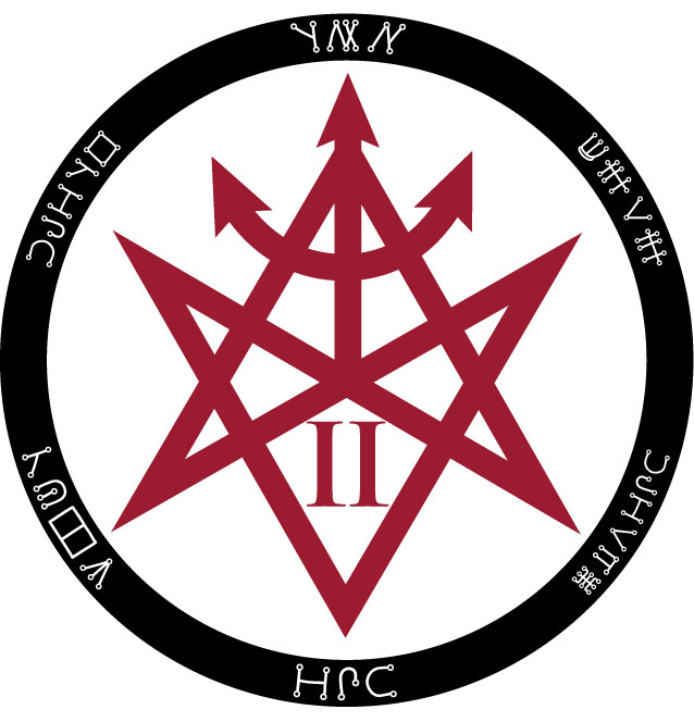 Didymotheon Liber Sethur Online A keter scp does not mean the scp is dangerous, just that it is simply very difficult or costly to contain. liber sethur online